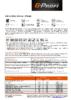 Техническое описание (TDS) Газпромнефть G-Profi MSJ 10W-30, 15W-40