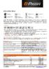 Техническое описание (TDS) Газпромнефть G-Profi MSJ 5W-30