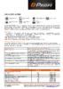 Техническое описание (TDS) Газпромнефть G-Profi SGE 40 NAB