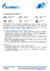 Техническое описание (TDS) Газпромнефть Gazpromneft МГТ 0W-20