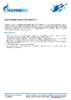 Техническое описание (TDS) Газпромнефть Grease LTS Moly EP 2