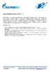 Техническое описание (TDS) Газпромнефть Grease LX EP 1, 2