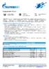 Техническое описание (TDS) Газпромнефть HTO 32