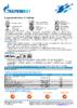 Техническое описание (TDS) Газпромнефть Moto 4T 20W-50