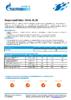 Техническое описание (TDS) Газпромнефть Motor Oil 40, 50, 60