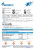 Техническое описание (TDS) Газпромнефть Promo