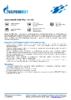 Техническое описание (TDS) Газпромнефть Slide Way – 68, 220