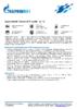 Техническое описание (TDS) Газпромнефть Turbine Oil F Synth – 32, 46