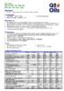 Техническое описание (TDS) Q8 Goya ISO 46, 68, 100, 150, 220, 320, 460, 680, 1000