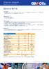 Техническое описание (TDS) Q8 Holst XEP 46