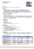 Техническое описание (TDS) Q8 Mozart DP (N) SAE 30, 40