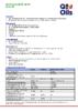 Техническое описание (TDS) Q8 Rembrandt EP 00 WV NLGI 00