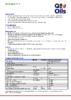 Техническое описание (TDS) Q8 Rubens HT 2