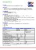 Техническое описание (TDS) Q8 Rubens PMS 222