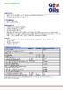 Техническое описание (TDS) Q8 Ruysdael WR 2