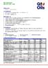 Техническое описание (TDS) Q8 Schumann ISO 220, 320, 1000