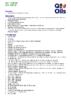 Техническое описание (TDS) Q8 T 1000 (D) SAE 10W-30