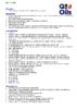 Техническое описание (TDS) Q8 T 2200