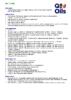 Техническое описание (TDS) Q8 T 3000