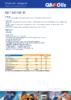 Техническое описание (TDS) Q8 T 630 5W-30