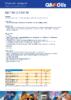 Техническое описание (TDS) Q8 T 65 LS 75W-90