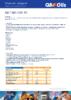 Техническое описание (TDS) Q8 T 860 10W-40