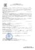 Декларация о соответствии на технические жидкости Fuchs TITAN [08.07.2016 – 05.07.2019]