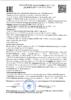 Декларация соответствия Лукойл Авангард Экстра 15W-40 API CH-4_SJ (по 18.07.2022г.)
