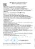 Декларация соответствия Лукойл Дизель М-8Г2к (по 27.08.2020г.)