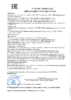 Декларация соответствия Лукойл Люкс синтетическое 5W-40 API SN_CF (по 26.07.2019г.)