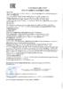 Декларация соответствия Лукойл Супер 15W-40 API SG_CD (по 31.07.2019г.)