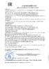 Декларация соответствия Лукойл Супер 5W-40 API SG_CD (по 26.07.2019г.)