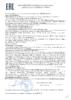 Декларация соответствия Лукойл Genesis Armortech HK 5W-30 (по 12.03.2022г.)