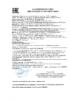 Декларация соответствия Лукойл Moto 4T 10W-40 API SL (по 19.05.2018г.)