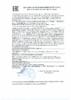 Декларация соответствия Mobil ATF LT 71141 (по 24.08.2020г.)