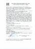 Декларация соответствия Mobil Delvac 1 LE 5W-30 (по 23.08.2020г.)