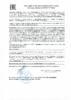 Декларация соответствия Mobil Delvac 1240 (по 06.05.2021г.)
