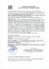 Декларация соответствия Mobil Delvac CNG LNG 10W-30 (по 27.03.2019г.)