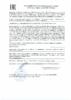 Декларация соответствия Mobil Delvac CNG LNG 15W-40 (по 26.10.2020г.)