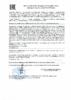 Декларация соответствия Mobil Delvac XHP ESP M 10W-40 (по 29.01.2021г.)