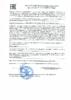 Декларация соответствия Mobil Delvac XHP Ultra LE 5W-30 (по 06.12.2020г.)