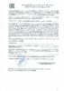 Декларация соответствия Mobil Gear Oil MB 317 (по 15.05.2021г.)