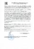 Декларация соответствия Mobil Glygoyle 220 (по 23.01.2021г.)
