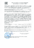 Декларация соответствия Mobil MobilGear OGL 009 (по 01.10.2020г.)