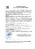 Декларация соответствия Mobil Mobilgard ADL 40 (по 12.11.2018г.)