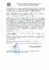Декларация соответствия Mobil Mobilsol PM (по 15.10.2020г.)