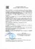 Декларация соответствия Mobil SHC 636 (по 22.06.2018г.)