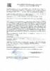 Декларация соответствия Mobil Super 3000 X1 Diesel 5W-40 (по 04.07.2021г.)