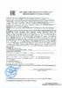 Декларация соответствия Mobil Super 3000 X1 Formula FE 5W-30 (по 24.09.2020г.) (2)