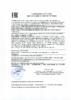 Декларация соответствия Mobil Zerice S 100 (по 09.12.2018г.)